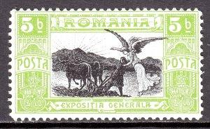 Romania - Scott #196 - MH - SCV $4.50