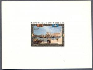SENEGAL: 1972 Imperf Proof; Sc C110 Paintings, Art, UNESCO - Save Venice