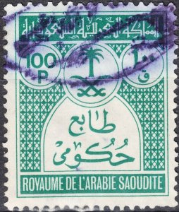 Saudi Arabia 1970 100p Green Official Used - Very Scarce Top Value of Set