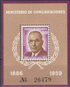 Colombia #C396 MNH F-VF CV $6.00 (SU5300L)