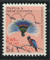 PNG - SG 63    Scott 190  Mint Never Hinged - SPECIAL Birds
