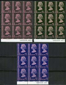 HONG KONG UNWATERMARKED SCOTT#325/27 BLOCKS OF 9 MINT NH ONE $5 STAMP CREASED