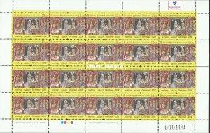 Sri Lanka Stamp MNH Christmas 2018 sheetlet  (20 stamps)