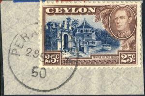 CEYLON - 1950 (29 SEPT) PERADENIYA cds on SG392a (Wmk Upright) - VFU on piece