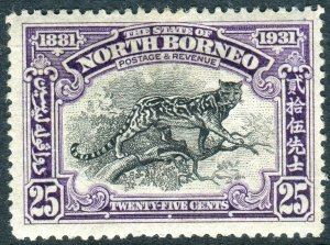 NORTH BORNEO-1931 25c Black & Violet.  A mounted mint example Sg 299
