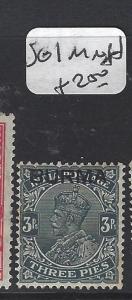 BURMA (P0204B) KGV OVPT ON INDIA 3P  SG 1    MNH