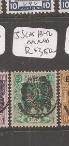 Burma Japanese Oc JSCA 1B42 MNH (10cfq)