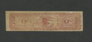 1871 United States Internal Revenue Private Die Medicine Stamp #RS84a
