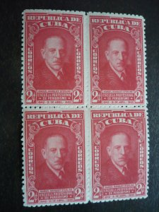 Stamps - Cuba - Scott# 403 - Mint Hinged Block of 4 Stamps