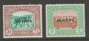 Egypt Seudan Postal School test stamps? or revenue fiscal stamp- 7-20-