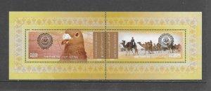 BIRDS - UNITED ARAB EMIRATES #934  MNH