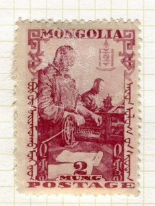 MONGOLIA; 1932 early pictorial issue fine Mint hinged Shade of 2m. value