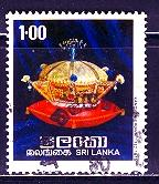 Sri Lanka: 1977; Sc. # 518; O/Used Single Stamp