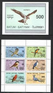 Batum 1994 - 2 M/S Birds of Prey Osprey Animals Parrot Nature Fauna Stamps MNH