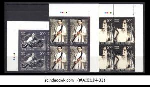 INDIA - 2010 PERSONALITIES - FAMOUS PEOPLE- TRAFFIC BLK OF 4 - 3V-  MINT NH