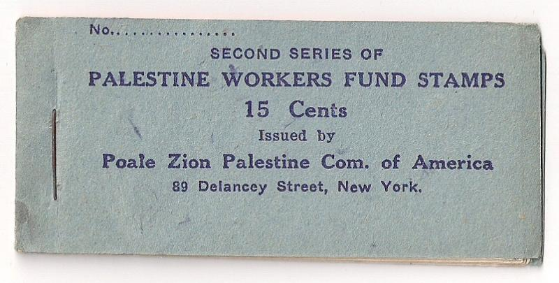 Judaica: Palestine Workers Fund Stamps Poale Zion Full Book