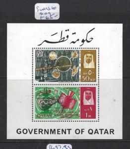 QATAR  (PP1110B)  SG MS 100  MOG