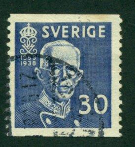 Sweden 1938 #277 U SCV (2018) = $0.75