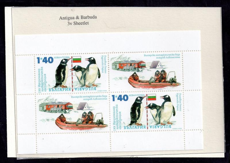 Bulgaria 2012 Penguins, Antarctic MNH mini sheet MS4823 WS5724