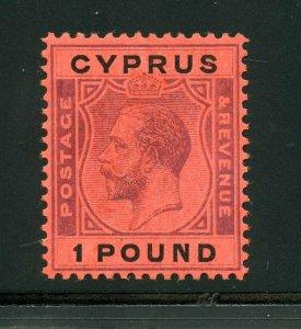 CYPRUS  SCOTT# 110 MINT NEVER HINGED--SCOTT VALUE $350.00 FOR HINGED