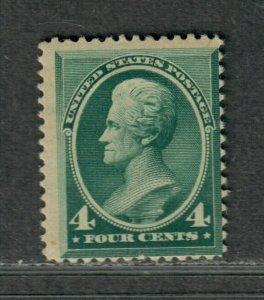 US Sc#211 M/H/F, Cv. $225