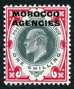 Morocco Agencies SG37 1907 1/- dull green and carmine U/M