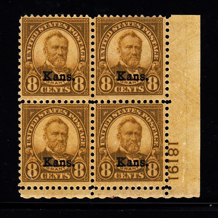 #666 Plate block F/VF NH  Free registered shipping