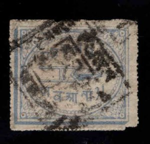 India - Alwar Feudatory state  Scott 3a pin perfs redrawn Used