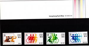 Hong Kong 404-407 PO Pack Set MNH Sports, Disabled Games (C)