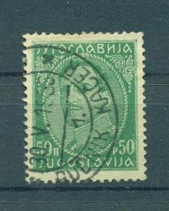 Yugoslavia  sc# 64 used cat value $.25