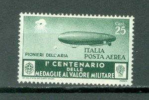 ITALY ZEPPELIN #C66...MINT...$3.25