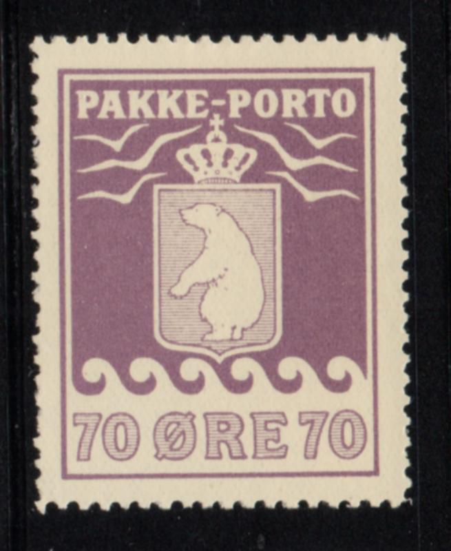 Greenland Q7 1937 70 ore Polar Bear Parcel Post stamp mint NH