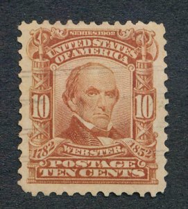 UNITED STATES (US) 307 USED VF