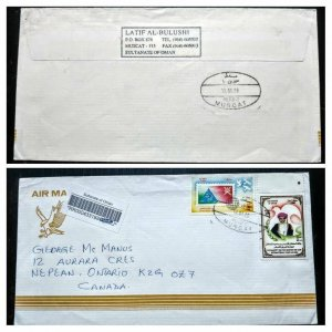 """V.RARE OMAN 1998 REGISTERED """"GOLD PRINTING"""" STAMP COVER TO CANADA HARD TO FIND"""