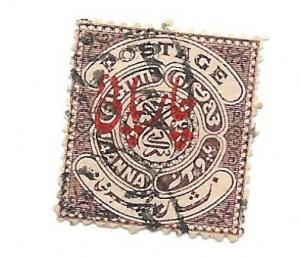 India Hyderabad 1930 - Scott #37