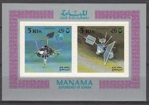 Manama, Mi cat. 97-98, BL8 A. Space Research s/sheet. ^
