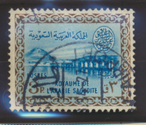Saudi Arabia Stamp Scott #214, Used - Free U.S. Shipping, Free Worldwide Ship...