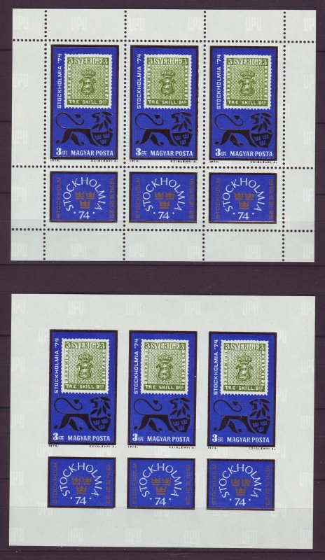 Z713 JLstamps 1974 hungary perf & imperf s/s mnh #2310 upu