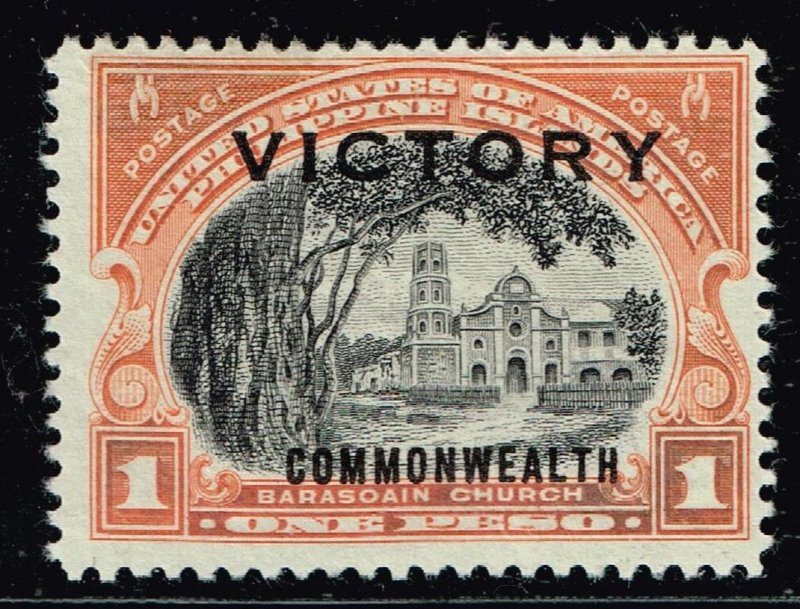Philippines Stamp 1945 Victory Issue 1P BROWN MH/OG STAMP