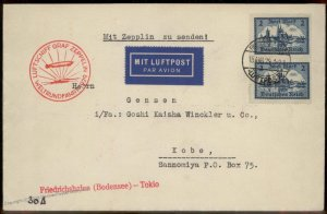 Germany 1929 Japan Graf Zeppelin Round the World Tokyo Kobe Si30Aa Cover 92725