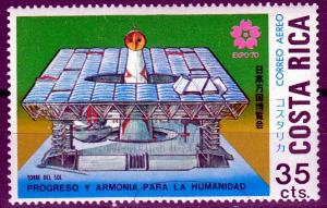 Costa Rica #C506 Air Mail Stamp, Pavilion Used.