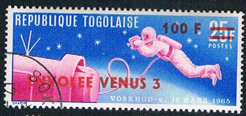 Togo 566 Used Space (BP1249)
