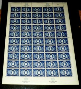 U.N. 1952, NEW YORK #14, HUMAN RIGHTS DAY. MNH, SHEET/50, CONTROL #002, LQQK!