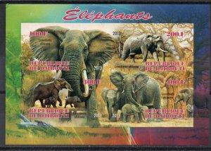 Djibouti X2013 MNH Elephants