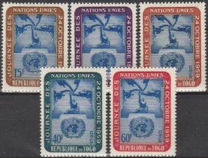 Togo #364-8  MNH F-VF  (V4415)