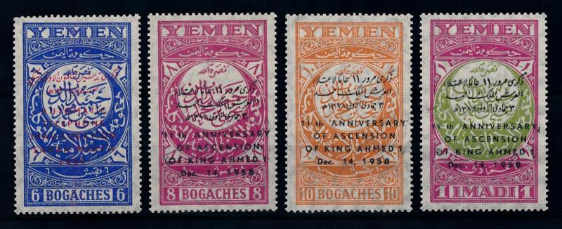 [70192] Yemen 1959 11th Anniversary Ascension King Ahmed I OVP  MNH