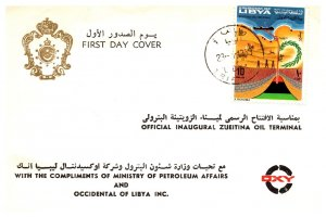 Libya, Worldwide First Day Cover, Petroleum