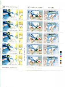 Cyprus1988 Europa sheet VF NH  - Lakeshore Philatelics