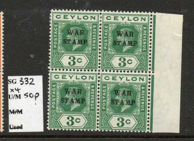 Ceylon 1918 Early Issue Fine Mint MNH unmounted 2c. Block War Optd 303232