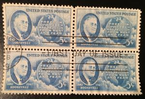 FDR #933 FDI block, VF, NH, First Day of Issue, Vic's Stamp Stash
